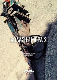 00_WEB_KOLASIMERA2_POSTER_FINAL